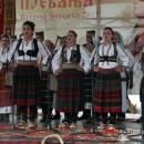 Etno grupa Prosvjeta iz Rudog