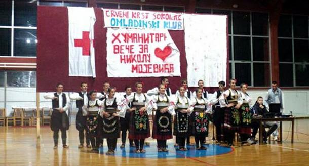 Koncert za Nikolu Mojevića na Sokocu