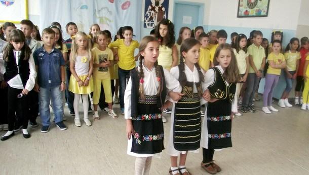 Prvačići u Višegradu