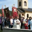 Slava u Brankovićima