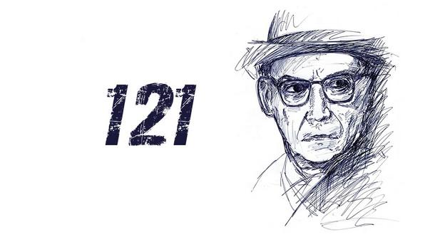 121. godišnjica Ive Andrića