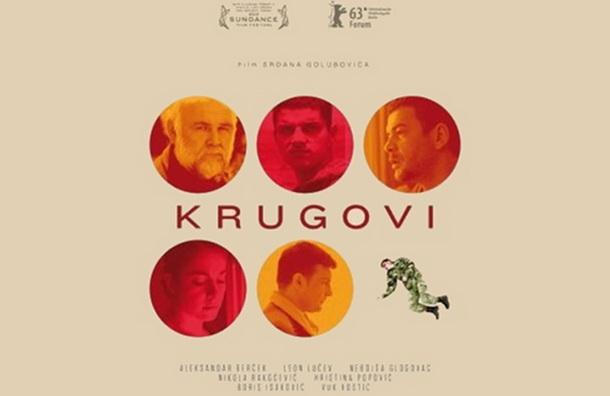 Film-Krugovi
