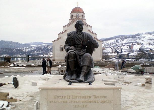 Spomenik Petru Petroviću Njegošu u Andrićgradu