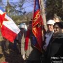 72. godišnjica Prve proleterske u Rudom