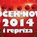 Caffe Sport-nova godina 2014