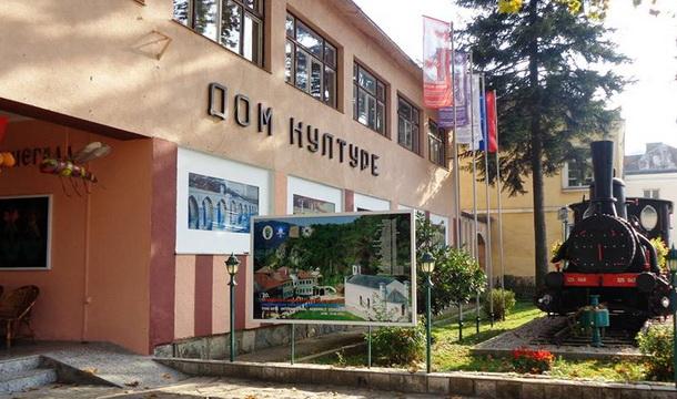 Dom kulture Višegrad