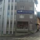 Razvojna banka u Foči