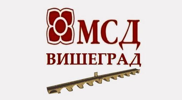 MSD Višegrad