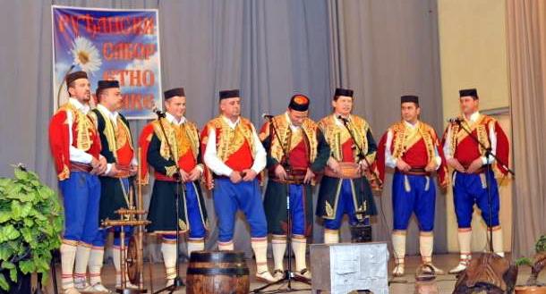 Sabor etno muziku u Rudom