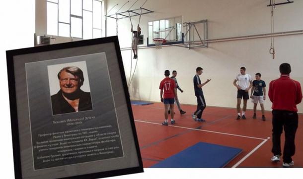 Sala u srednjoj školi u Višegradu