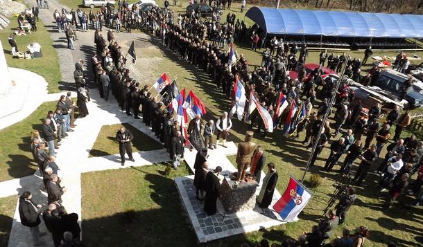 68 godina od hapsenja Draze Mihailovica