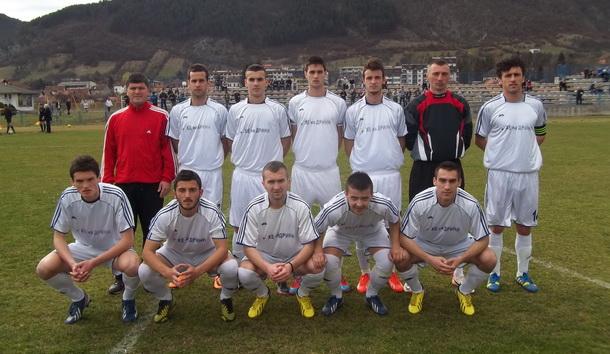 FK Mladost Rogatica