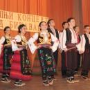 Koncert KUD Bikavac