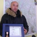 Nenad Ikonić
