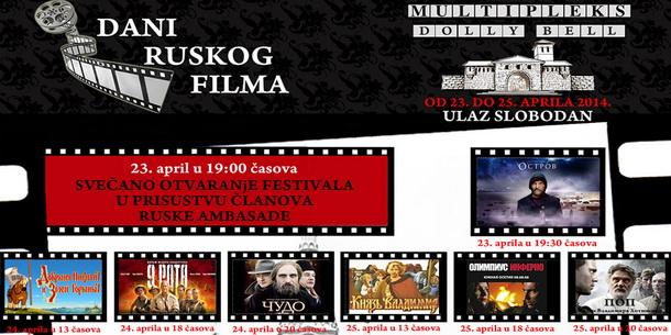 Dani ruskog filma u Andrićgradu
