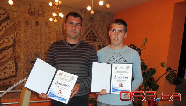 Dragoslav i Nikola Ivanović