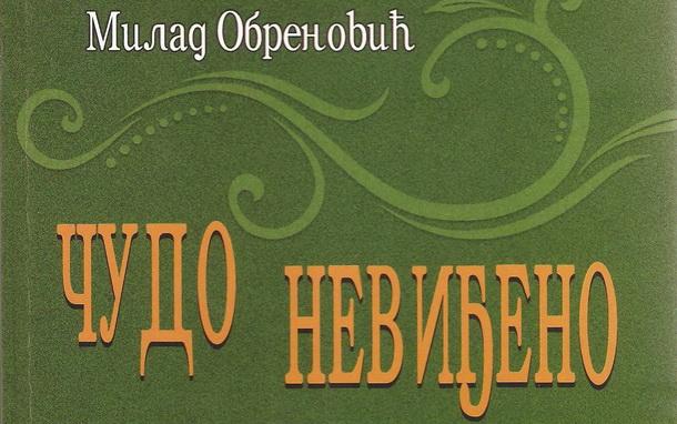 Knjiga Milada Obrenovića