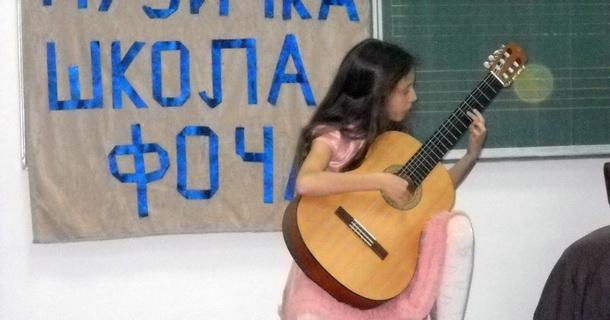Koncert osnovaca u Foči