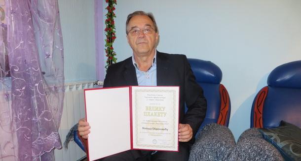 Milad Obrenović