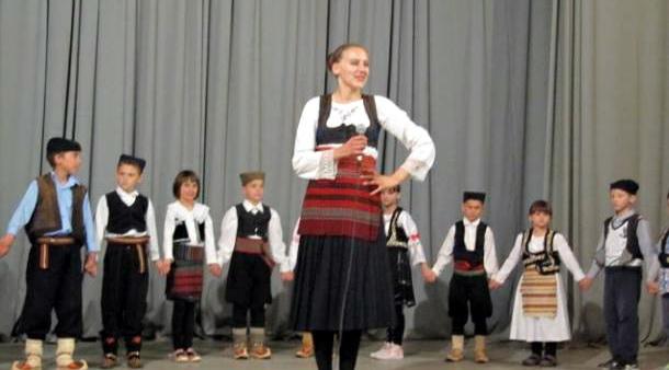 Natalija Vidović u Rudom