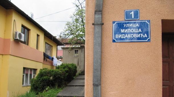 Ulica Miloša Vidakovića