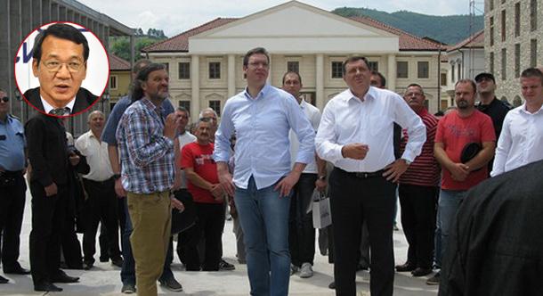 Vučić, Kusturica, Dodik i Kuroki