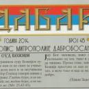 Časopis Dabar