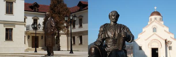 Spomenik Andricu i Njegosu