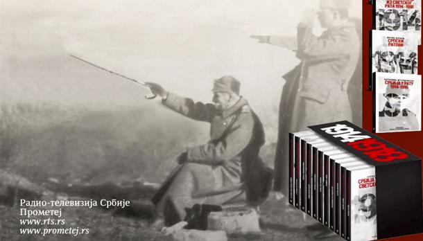 Edicija 1914-1918