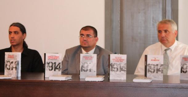 Edicija knjiga Srbija 1914-1918 - promocija