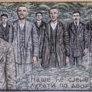 Mozaik u Andricgradu 2