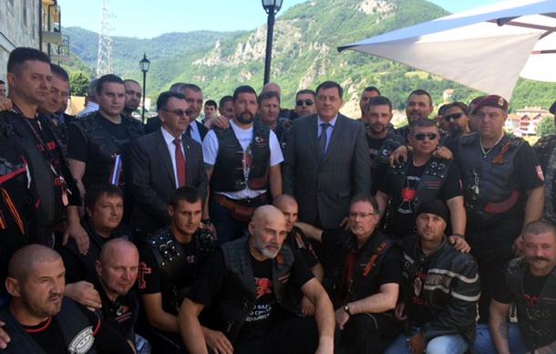 Putinovi bajkeri u Andrićgradu