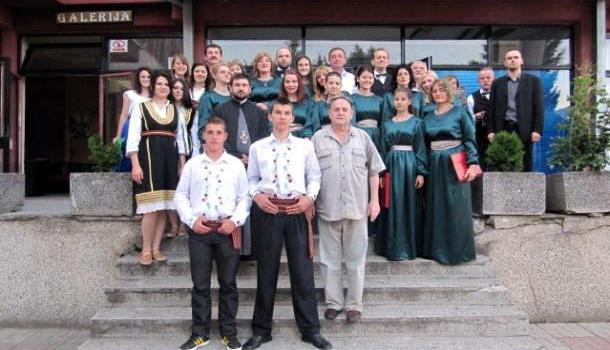 Svečana akademija u Rudom