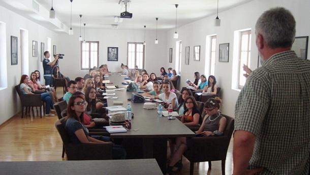 Ljetna škola Akademije Andrić