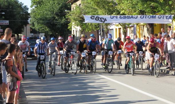 Biciklisticka trka u Rogatici