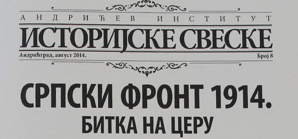 Istorijske sveske 8