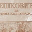 Knjiga Neskovici