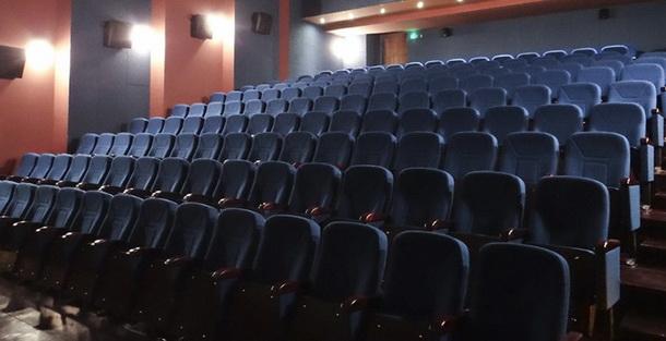 Bioskop u Andricgradu