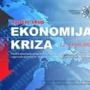 Ekonomija i kriza-Andricgrad