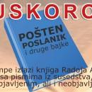 Knjiga-Posten poslanik