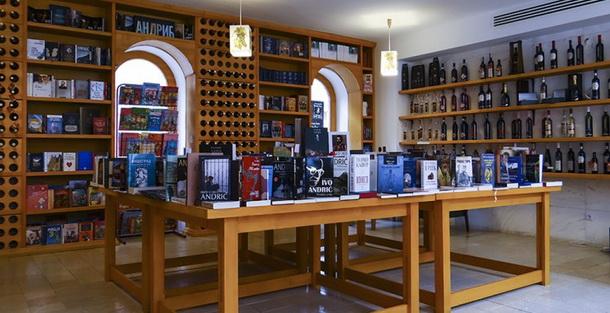 Knjizara u Andricgradu