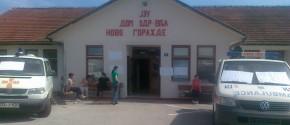 Strajk Doma zdravlja u Novom Gorazdu