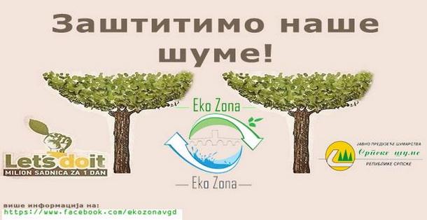 Eko Zona - posumljavanje