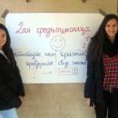 Dan srednjoskolaca u Cajnicu