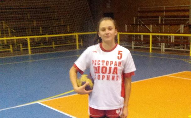 Dejana Kulić