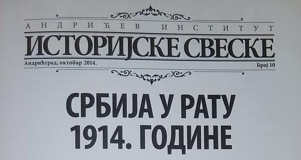 Istorijske sveske 10