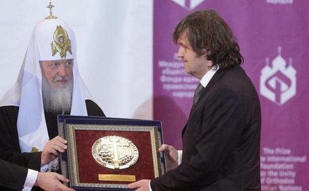Kusturica i patrijarh Kiril