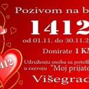 Moj prijatelj 1412