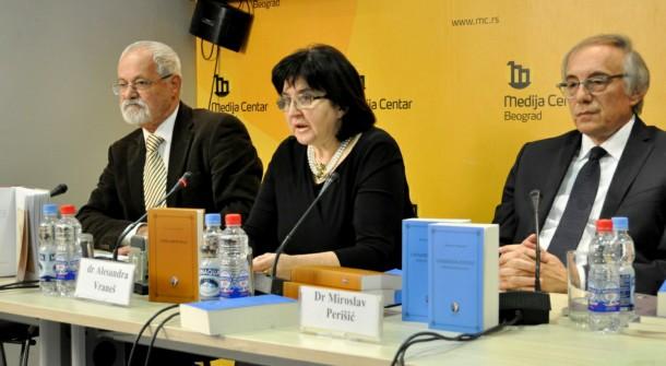 Andricev institut u Beogradu 2