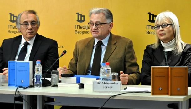Andricev institut u Beogradu